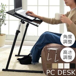 クーポン テーブル サイドテーブル 折りたたみ ダイニング ホワイト ノートパソコンデスク コンパクト ブラック おしゃれ