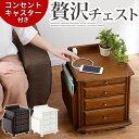 【クーポンで1,396円引き】 サイドテーブル 木製 ソファ ベッド ...