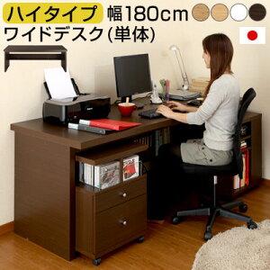 パソコン おしゃれ シンプル オフィス
