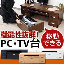 パソコンデスク・ロータイプ・120・スライド・120cm幅・木製・ワイド・ロー・スライド・ローデスク