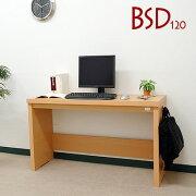 パソコン テーブル システム ホワイト ブラウン ナチュラル おしゃれ シンプル