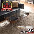 テーブル センターテーブル ガラス 木製 ダイニング リビング 机 脚 ローテーブル 座卓 サイドテーブル ガラステーブル 強化ガラス製 木目調 曲げ木 収納 棚 つくえ ディスプレイテーブル ナチュラル ダークブラウン おしゃれ