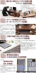 パソコンデスク・ロータイプ・120・スライド・120cm幅・木製・ワイド・ロー・スライド・ローデスク・リビング・おしゃれ・白・収納・セット・引き出し・幅120・キャビネット・キーボードスライダー・PCデスク・デスク・パソコン机・ブラウン・黒・ホワイト