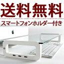 パソコン アクセサリー U-BOARD〔ユーボード〕【新生活フェア110113】送料無料【激安】【送料無...
