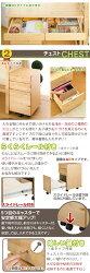 勉強机・学習机・パソコン机・desk・木製・チェスト・サイドチェスト・引き出し・キャスター・ラック