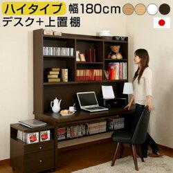 木製PCデスク机パソコンラックパソコン机