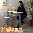 机 チェア 椅子 セット 木製 白 ホワイト カウンターテーブル ダイニングテーブル リビングテーブル おしゃれ テーブル 折りたたみ イス 折り畳み カウンター キッチン 長方形 ハイ 一人暮らし 120 2人 3点セット