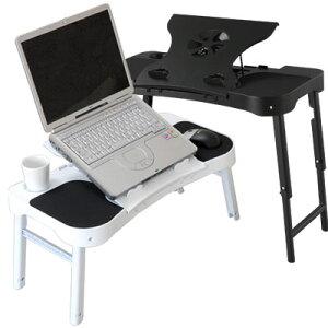 ラップトップテーブル メイス パソコンデスク 【お買い得】 パソコン机■期間限定 ポイント10倍...