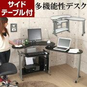 クーポン パソコン コーナー オフィス ホワイト ブラック おしゃれ スペース キャスター コンパクト シンプル
