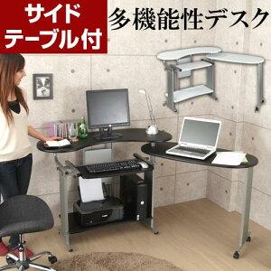 パソコン コーナー オフィス ホワイト ブラック おしゃれ スペース キャスター コンパクト シンプル