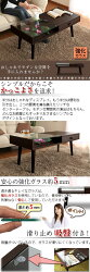 テーブル・木製・ガラス・引き出し付き・収納・棚付き・脚・リビング・一人暮らし・ローテーブル・センターテーブル・コレクション・ディスプレイ・ブラウン・茶色・強化ガラス・机・つくえ