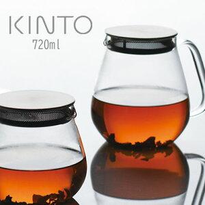 ワンタッチティーポット 720ml kinto UNITEA ユニティ ZST007073