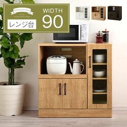 レンジ台・ラック・キッチン収納・食器棚・おしゃれ・奥行き45・鏡面・ホワイト