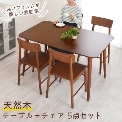 テーブル ダイニング ダイニングテーブル 木製ダイニング家具 ポリー〔チェアー4脚+テーブル12...