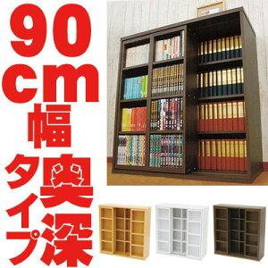 ラック スライド本棚 キッズ 薄型 スライド 本収納 収納 書棚 漫画 マンガ スライド本棚 ブックシェルフCD収納DVD収納 ブックラック 多目的ラック 家具ホワイト白ブラウン おしゃれ