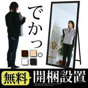 サービス スタンド スタイル ファッション ドレッサー コスメティック ホワイト ブラウン ブラック フレーム おしゃれ