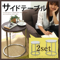 サイドテーブル・おしゃれ・スリム・ソファ・ホワイト・ベッド・ミニ・木製