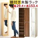 【 3,420円引き 】 ラック DVDラック 木製 30c...
