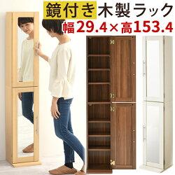 DVDラック・ラック・木製・30cm・シェルフ・すきま・DVD収納・ミラー付き・ホワイト・カントリー