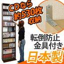 本棚 ラック 転倒防止 キッズ 薄型 コミックラック コミック収納 CD収納 DVD収納 棚 rack オー...