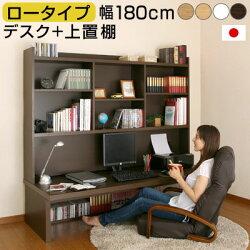 木製・パソコンデスク・デスク・おしゃれ