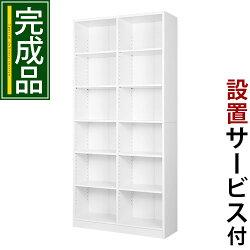 コミック収納・本棚・キッズ・本・収納