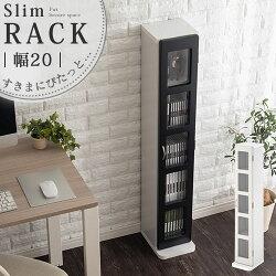 DVDラック・ラック・木製・シェルフ・すきま・ホワイト・カントリー・CD・DVD・収納
