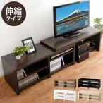 テレビラック・TVラック・テレビ台・TV台・40インチ・37インチ・32インチ・テレビボード・TVボード
