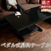昇降式テーブル 120 昇降テーブル 昇降 式 ダイニング テーブル 高さ調節 伸縮 白 ホワイト リビングテーブル センターテーブル ブラック 黒 鏡面 高級感 机 デスク つくえ インテリア おしゃれ