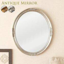 ミラー・壁掛け鏡