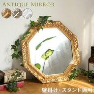 ハンドメイド・八角形・ミラー・八角ミラー・壁掛けミラー・壁掛け鏡