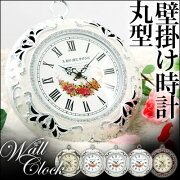 掛け時計 アンティーク デザイン ゴージャス プリンセス ガーリー ラウンド スイーブムーブメント クリスマス おしゃれ
