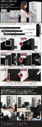 CDラック・ラック・木製・シェルフ・すきま・30cm・ホワイト・カントリー・本棚・CD収納・書棚・コミックラック・雑誌ラック・DVDCDビデオデザイナー・ミッドセンチュリー国内生産国産シェルフCDラック160