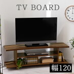 テレビ台・46インチ・42インチ・37インチ・32インチ・コーナー・木製・TV台