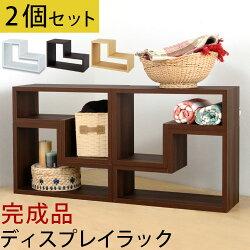 ラック・ディスプレイラック・木製・シェルフ・すきま・オーディオ・ホワイト・パズルラック・テレビ台・サイドテーブル