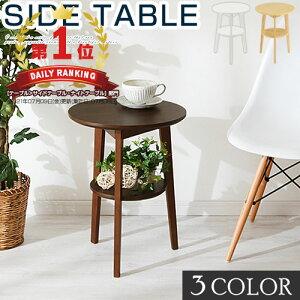 サイドテーブル 木製 スリム ソファ ベッド ナイトテーブル 北欧 無垢 ベッドサイド 天然木 ベ...