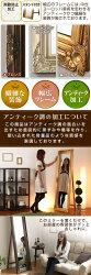 姫系・ヨーロピアン・クラッシック・レトロ・インテリア・家具・ドレッサー・高級・ゴージャス・ミラー・スタンド