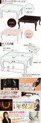 ネコ脚・ネコ足・table・炬燵・おこた・天然木・センターテーブル・引き出し・座卓・ローテーブル・こたつテーブル