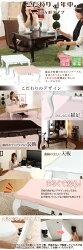 家具調こたつ・プリンセス・お姫様・姫系・ロマンチック