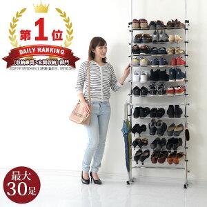 シューズボックス シューズラック ラック スチール 30cm シェルフ メタル オーディオ rack すき...