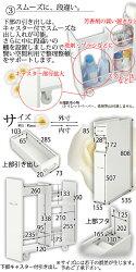 トイレラックトイレ収納トイレットペーパー収納ロールストッカーサニタリー収納棚隙間すき間収納ホワイト