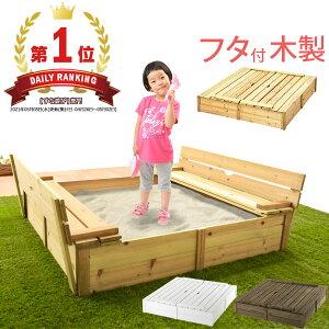クーポン ガーデンファニチャー おもちゃ チェアー
