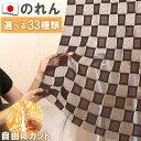 【460円引き】 暖簾 ノレン ストリングカーテン のれん ロング ロ...