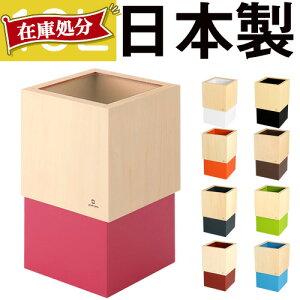 木製 ゴミ箱 おしゃれ ダストボックス 【日本製】【送料無料】ごみ箱デザインダストボックス【...