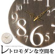 クーポン 掛け時計 アンティーク クロック プレゼント デザイナーズ おしゃれ ウォール オシャレ 子供部屋 シンプル