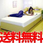 【 クーポンで3,580円引き 】 シングルベッド 寝具 送料無料 ブラック 黒 ブラウン おしゃれ