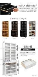 コミック収納ハイタイプ書棚本棚CDDVDブックラックリビング収納整理棚マガジンラックブックシェルフ書棚木製オープンラック壁面収納引き出し