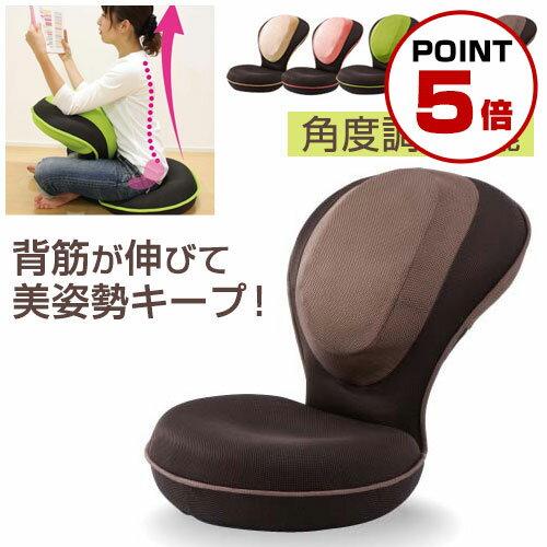 背筋がGUUUN 美姿勢座椅子 0070-2058 背筋...