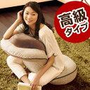 【ポイント10倍】 背筋がGUUUN 美姿勢座椅子 エグゼボート 00...
