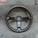 EPR 軽量 フルカーボン カーボン ステアリング ハンドル 340φ...